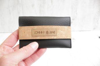 Geldbörse Kork schwarz sand
